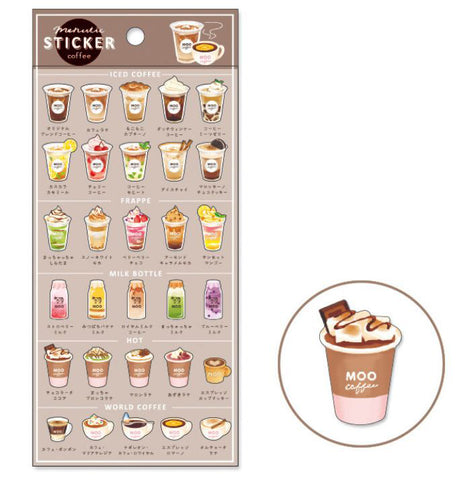 Menu Stickers