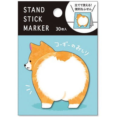 Stand Stick Marker Corgi Buttocks