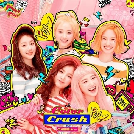 ELRIS 2ND MINI ALBUM 'COLOR CRUSH'