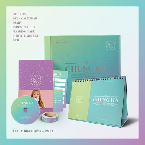 CHUNG HA 2020 SEASON'S GREETINGS