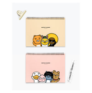 Kakao Friends Monthly Planner