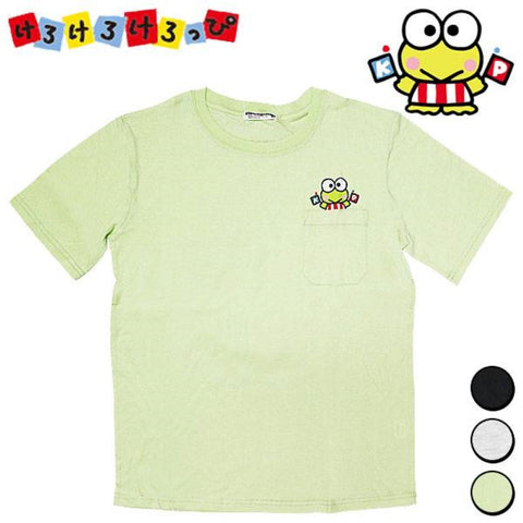 Keroppi Pocket Short Sleeve