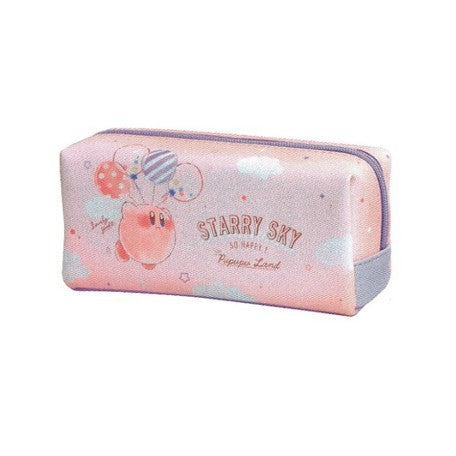 Copy of Kirby Pencil Case Ver. 2