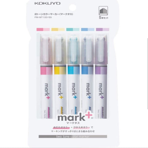 KOKUYO 2 Tone Color Mark - 5 pc set