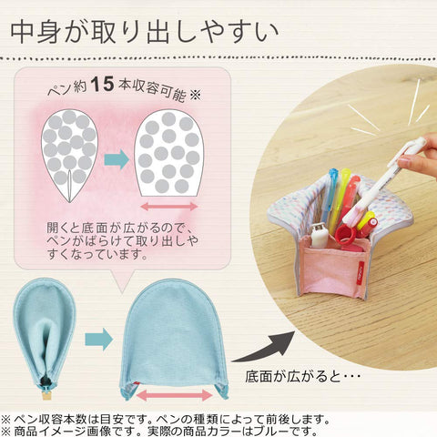 KOKUYO Pencil Case