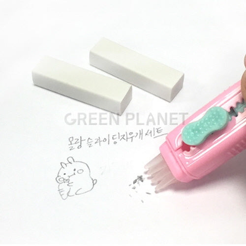 molang-sliding-eraser-set