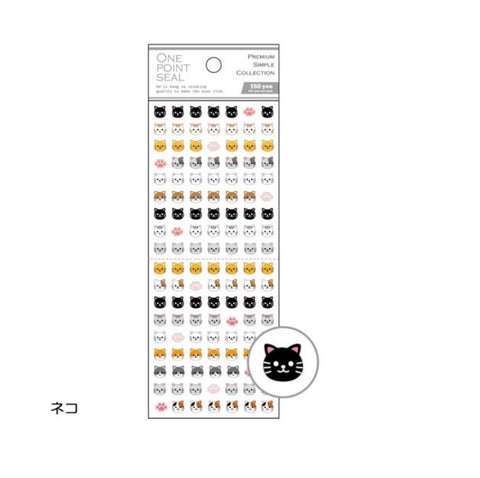 Premium Collection Seal Cat Stickers