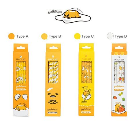Gudetama Pencil Set