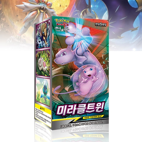 POKEMON SUN&MOON BOOSTER CARD PACK - MIRACLE TWIN
