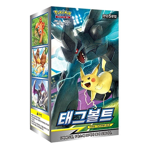 POKEMON SUN&MOON BOOSTER CARD PACK - TAG BOLT