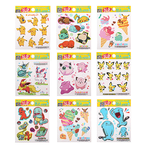 POKEMON TRENDY STICKERS