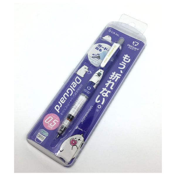 Delguard Mechanical Pencil (Polar Bear)