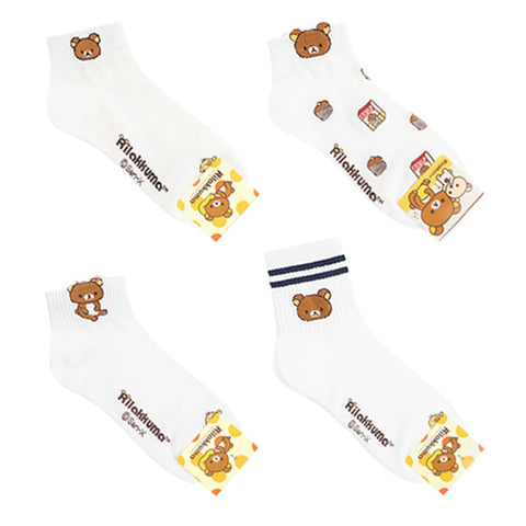 Womens Rilakkuma Cartoon Novelty Socks Ver.2 4 Pairs 1 Set