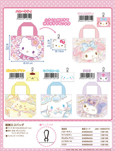 Sanrio Storage Eco Bag