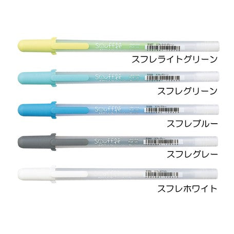 SOUFFLE SAKURA CRAYPAS BALL POINT PENS