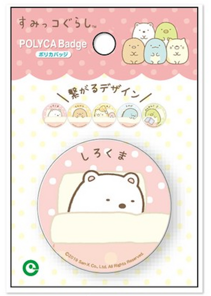 Sumikko gurashi Pin Badge