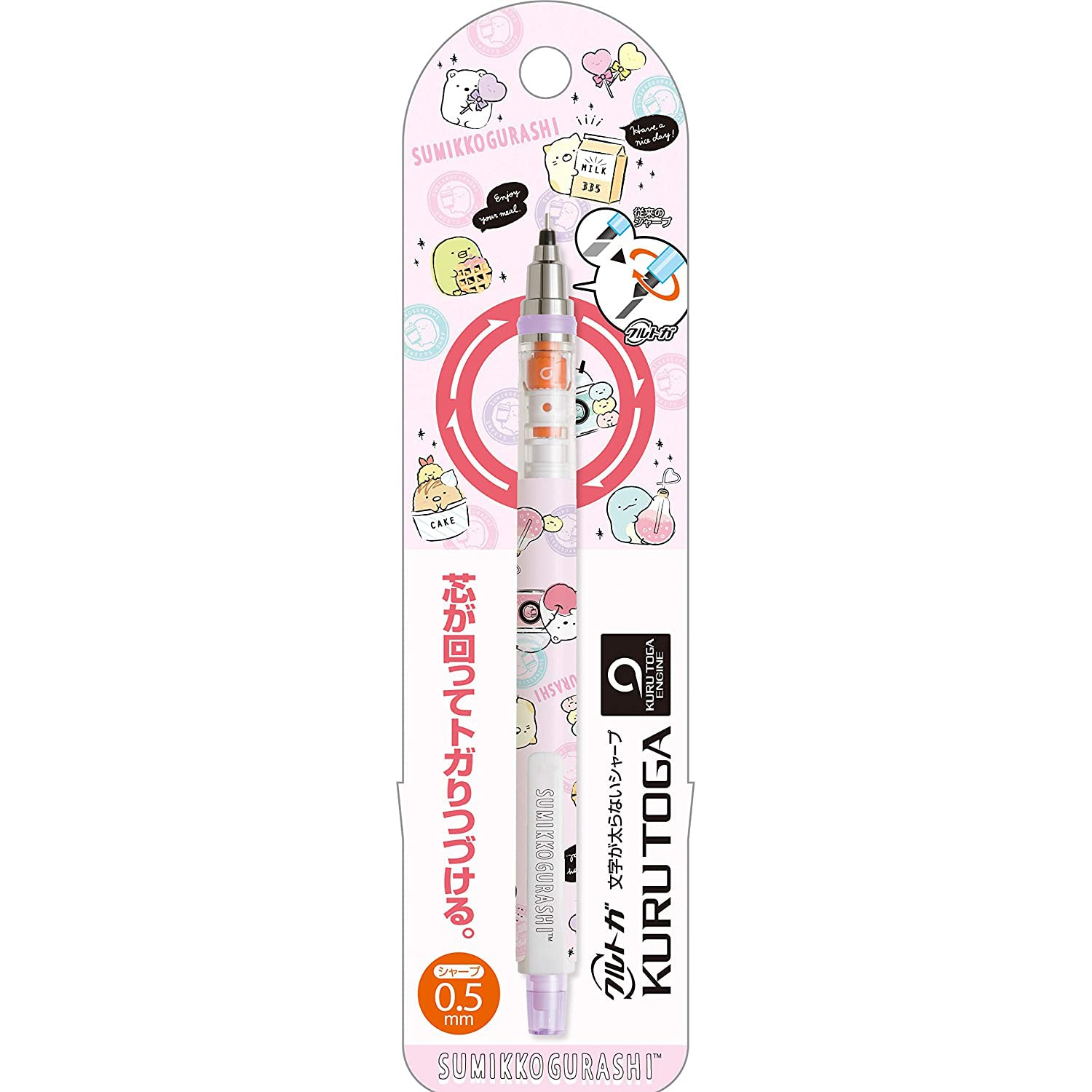 PN39701 Sumikko Gurashi Kuru Toga Mechanical Pencil 0.5mm