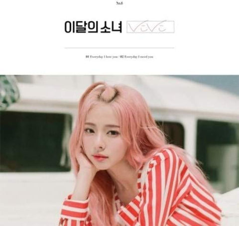 [LOONA] ViVi SINGLE ALBUM
