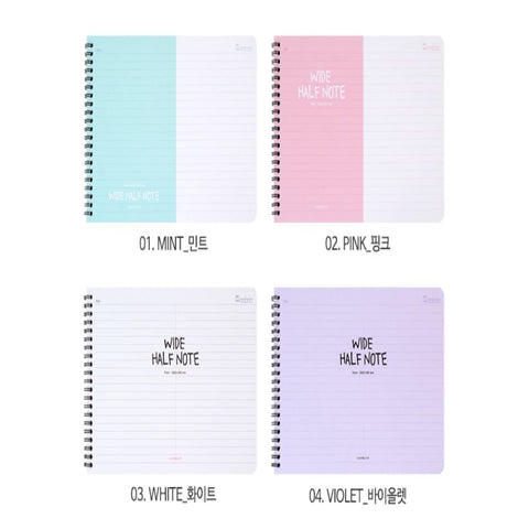 Wide Half Lined Notebook