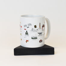 Load image into Gallery viewer, Campus Map Mug