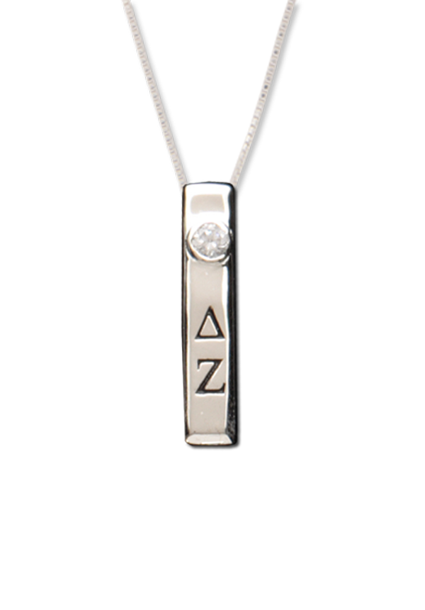 Vertical Bar Letters Necklace - DZ Dezigns