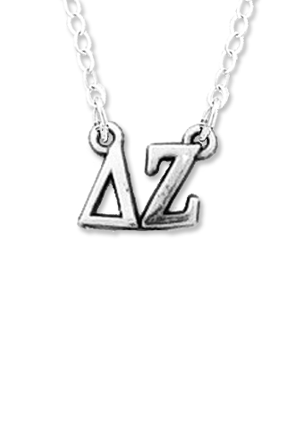 Horizontal Greek Letters Necklace - DZ Dezigns