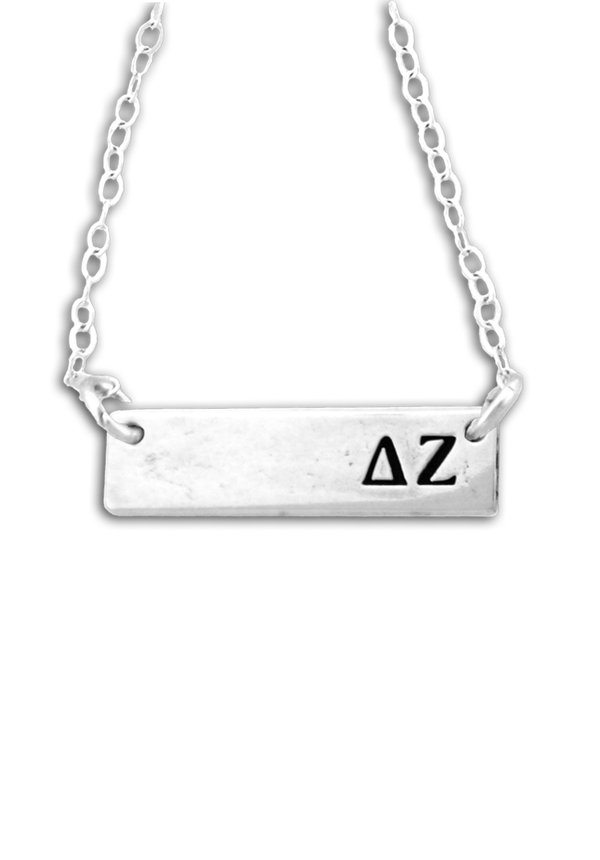 Bar Letters Necklace - DZ Dezigns