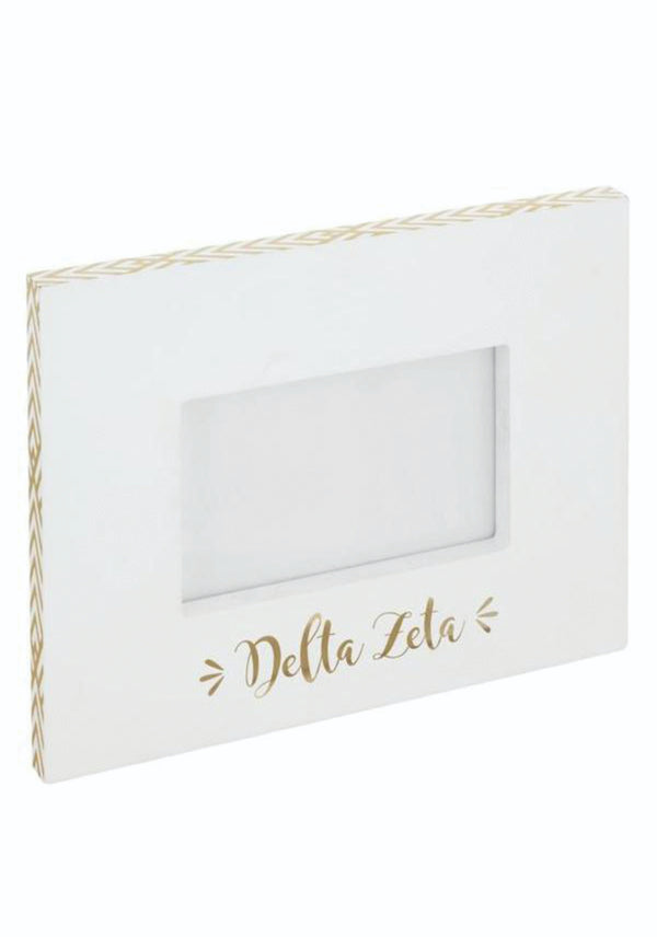 White and Gold Block Frame - DZ Dezigns