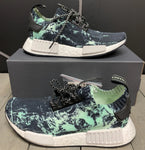 New W/ Box! Adidas NMD R1 Primeknit Mint Marble (Multiple Sizes)
