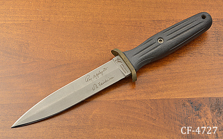 Model 7119 Applegate/Fairbairn Dagger