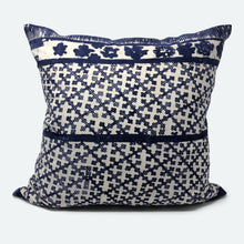 Load image into Gallery viewer, 20x20 Pillow Cover - Blue Batik No.1