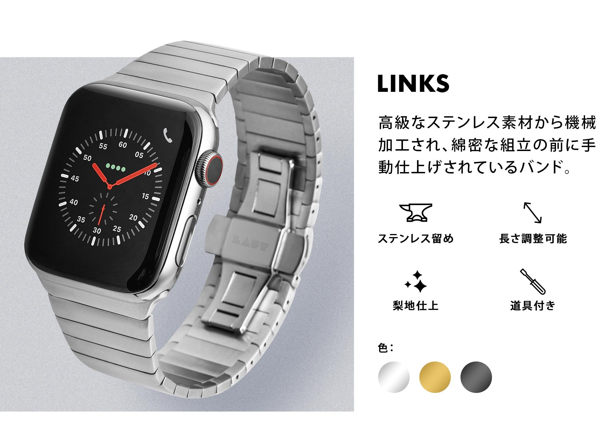 LAUT LINKS Watch Strap for Apple Watch