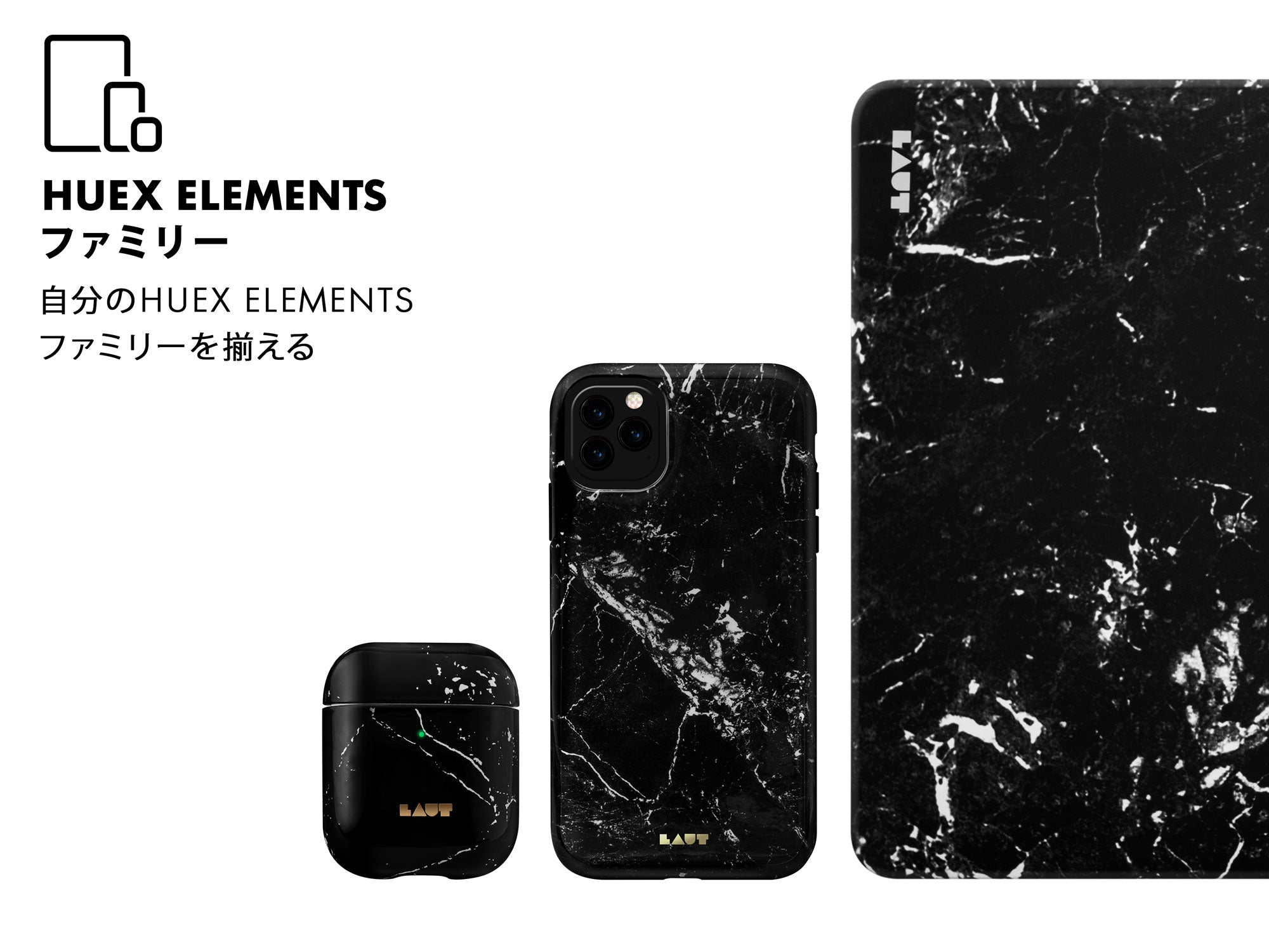 LAUT HUEX ELEMENTS for iPhone 11 | iPhone 11 Pro | iPhone 11 Pro Max