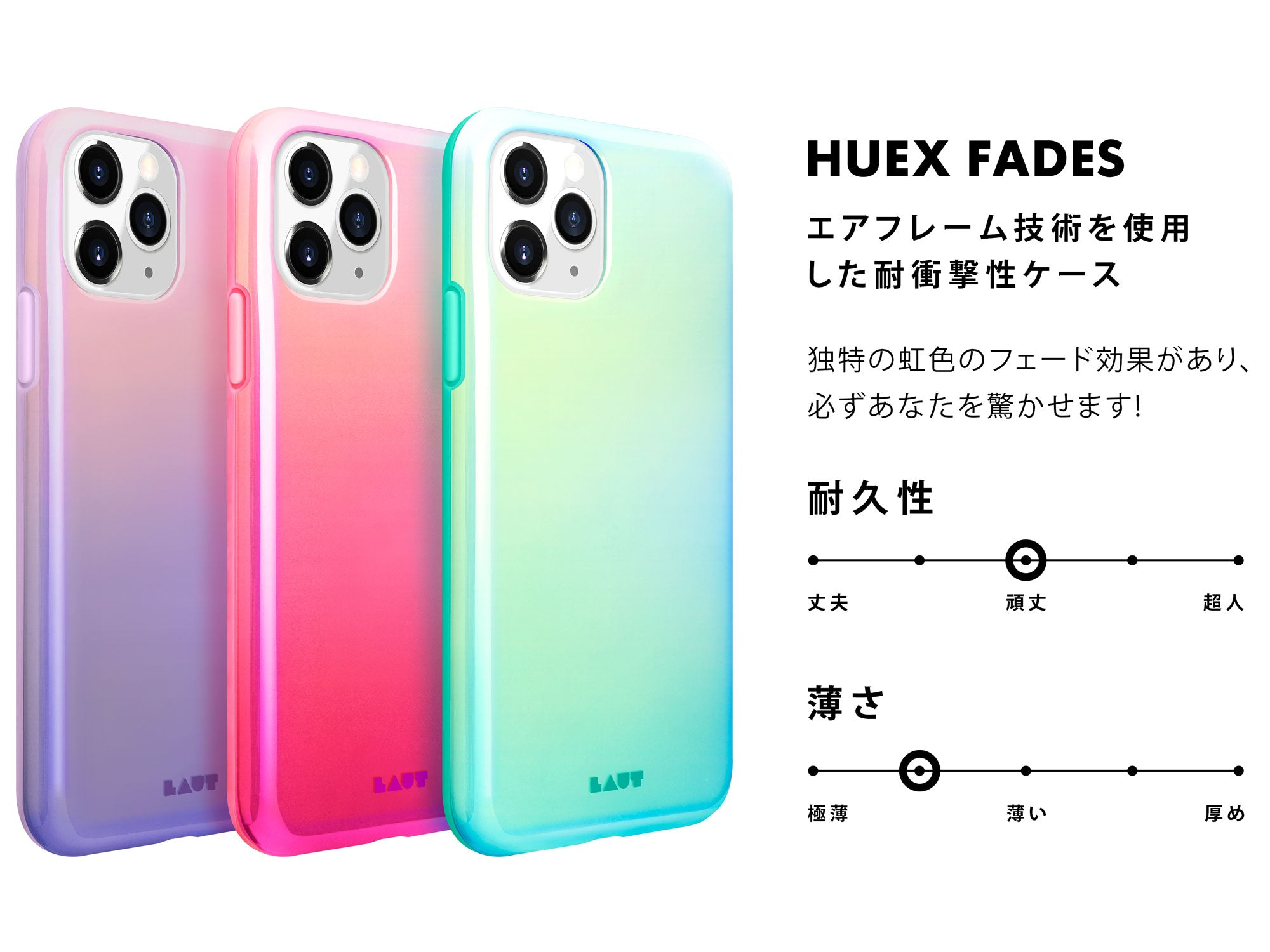 LAUT HUEX FADES for iPhone 11 | iPhone 11 Pro | iPhone 11 Pro Max