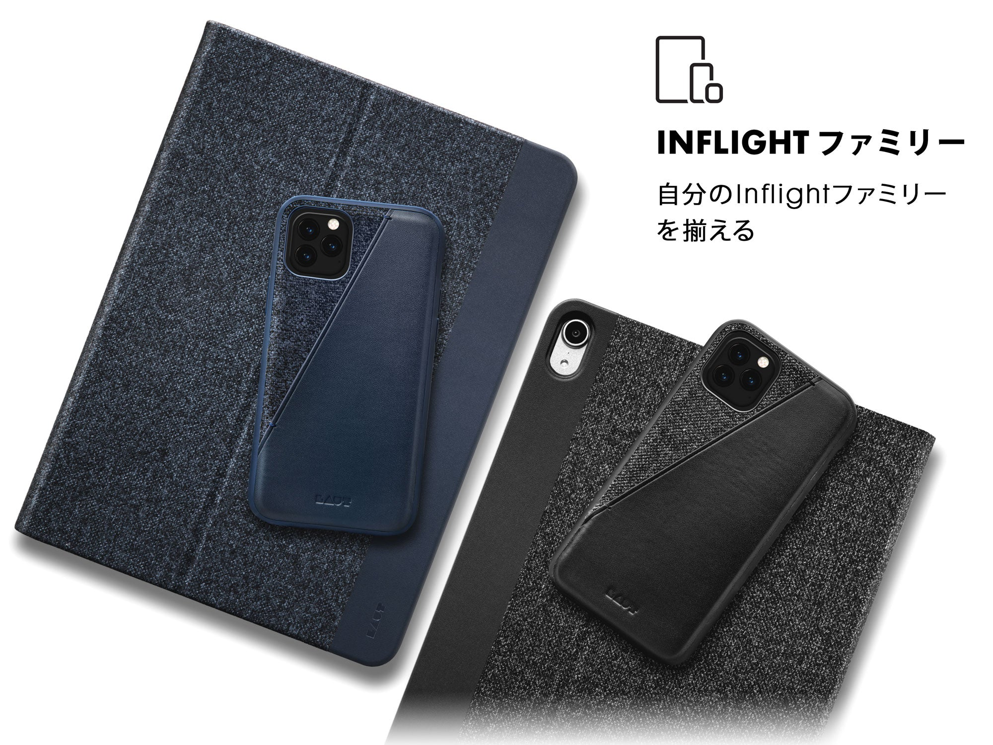 LAUT INFLIGHT CARD CASE for iPhone 11 | iPhone 11 Pro | iPhone 11 Pro Max