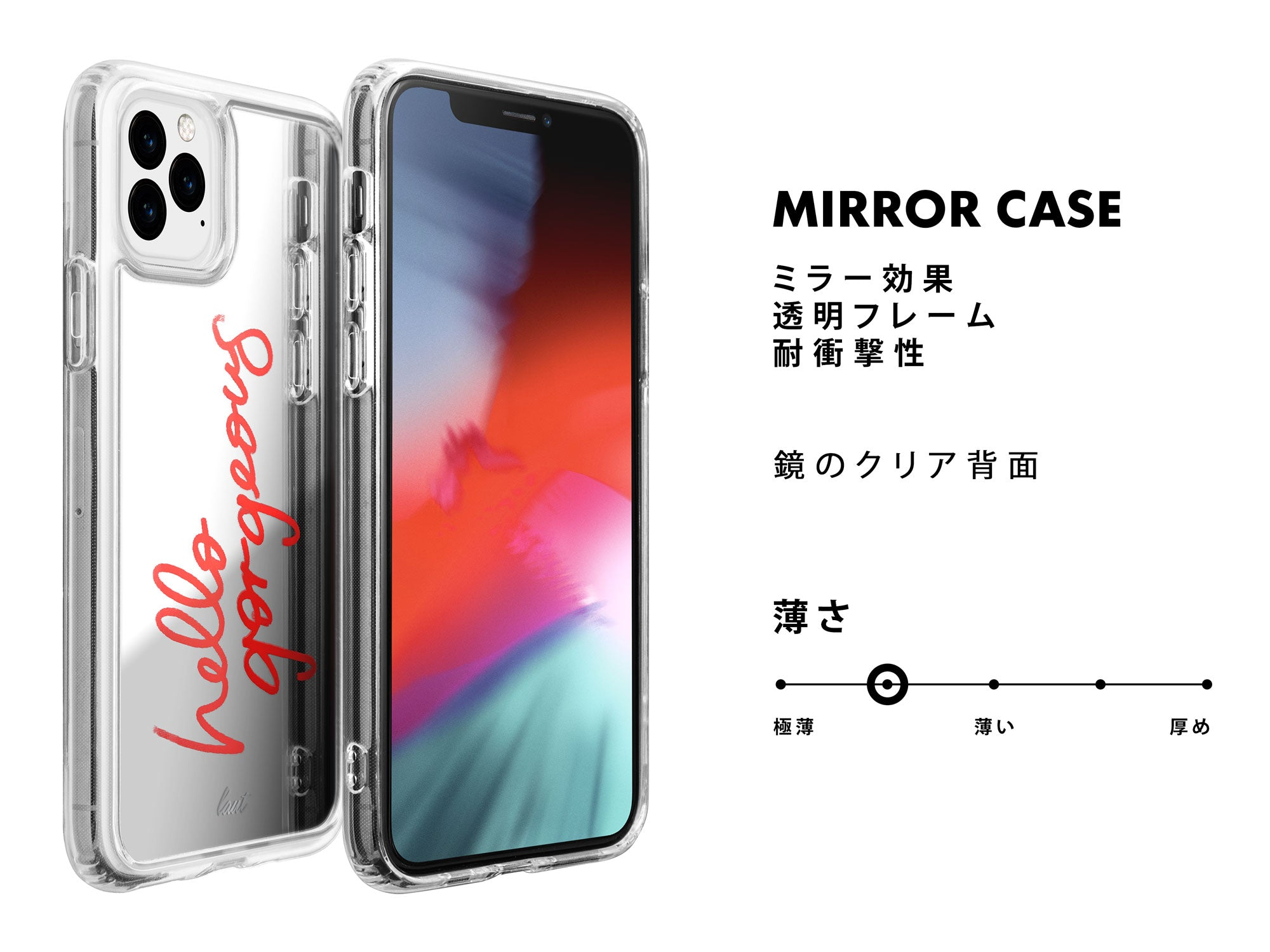 MIRROR for iPhone 11 series