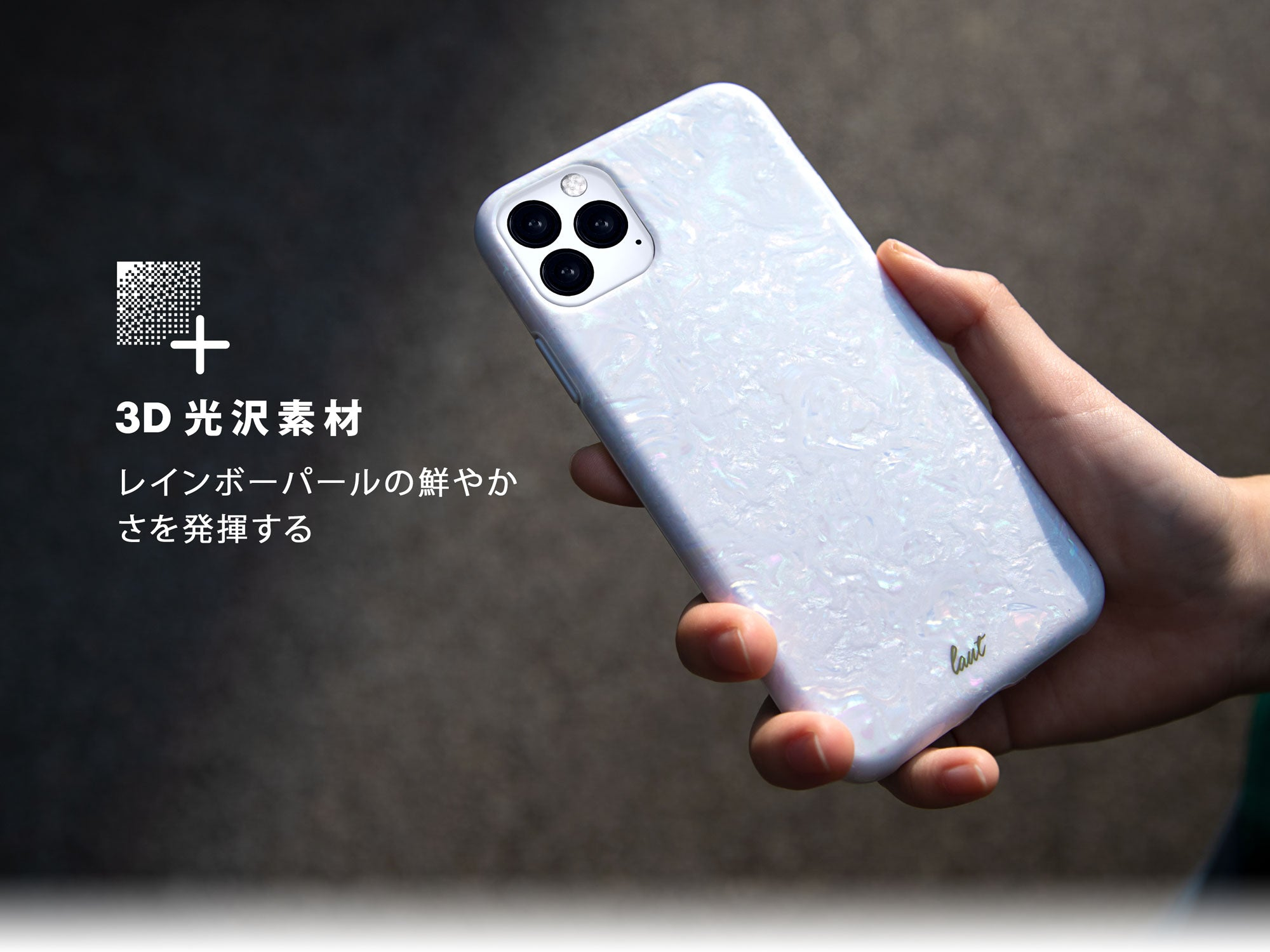 LAUT PEARL for iPhone 11 | iPhone 11 Pro | iPhone 11 Pro Max