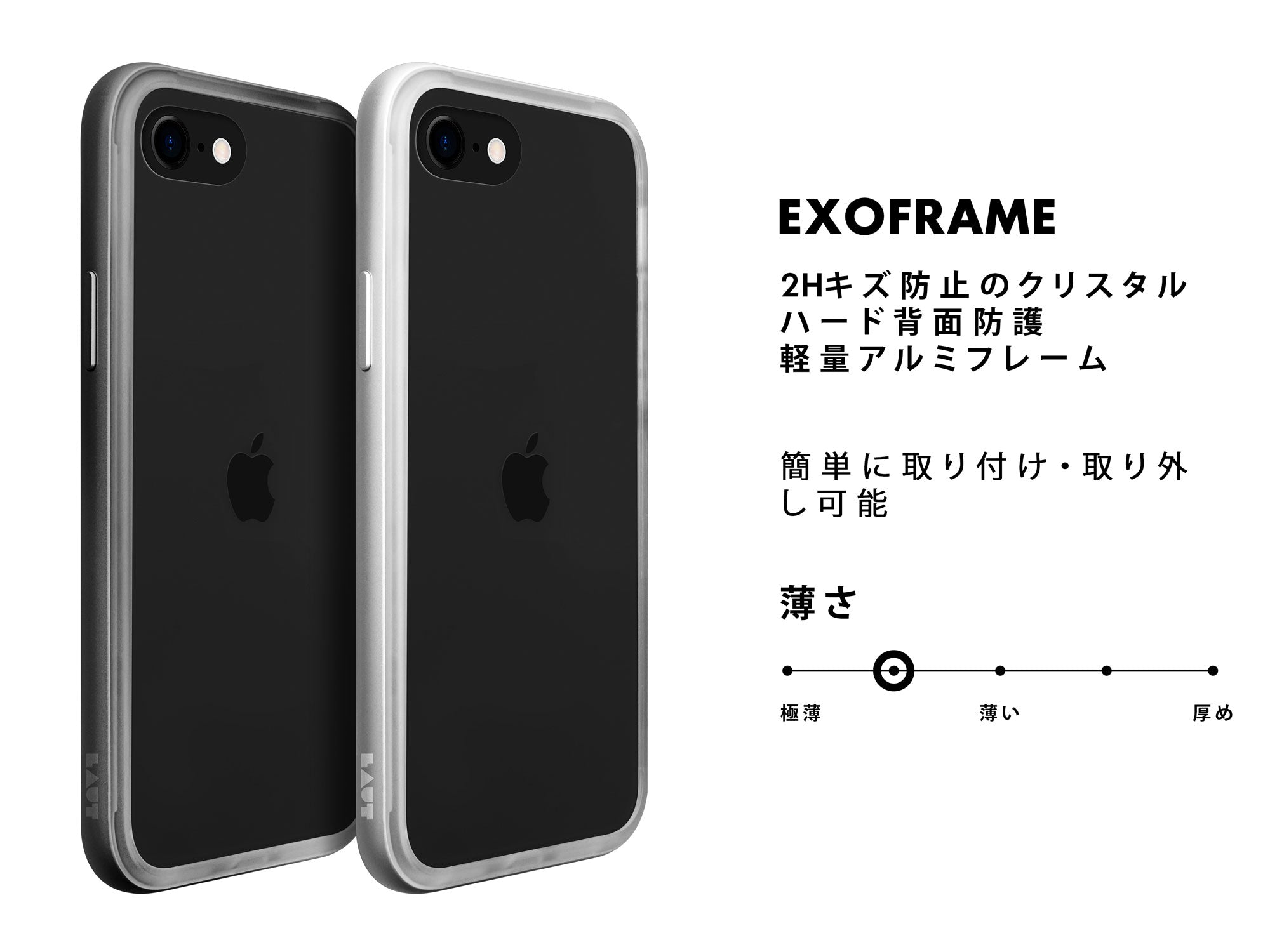 LAUT - ExoFrame for iPhone SE 2020