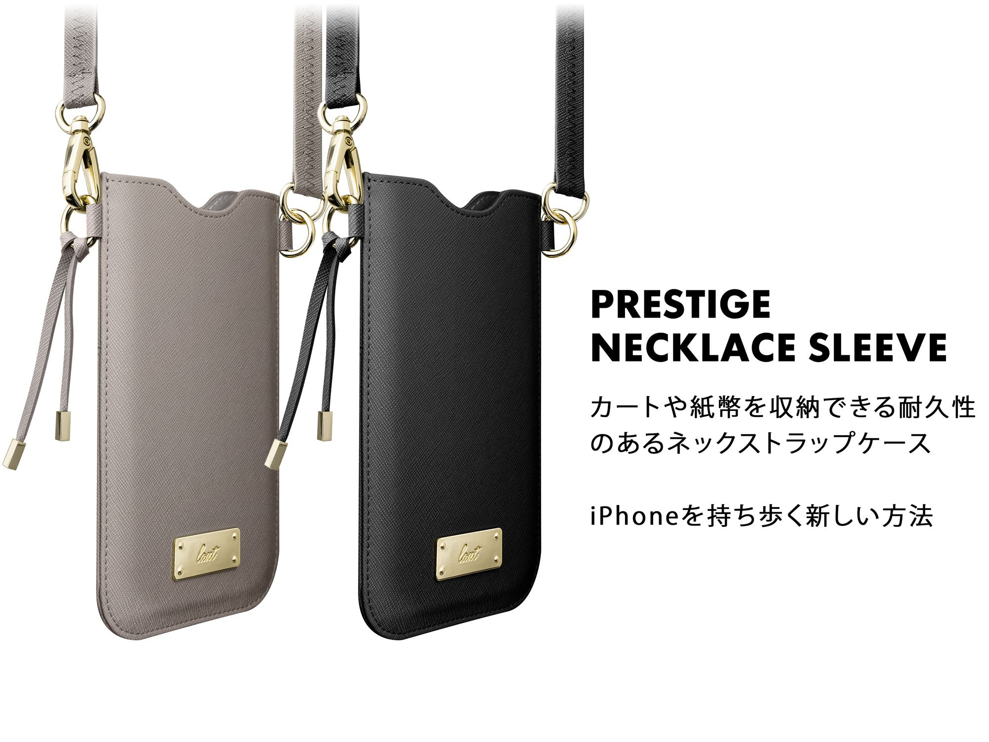 LAUT PRESTIGE Necklace Sleeve