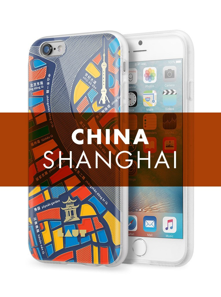 NOMAD Shanghai for iPhone 6s Plus / iPhone 6 Plus - LAUT Japan