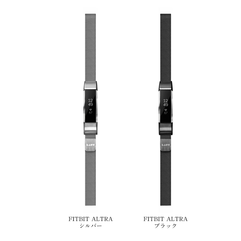 Steel Loop Watch Strap for Fitbit Alta - LAUT Japan