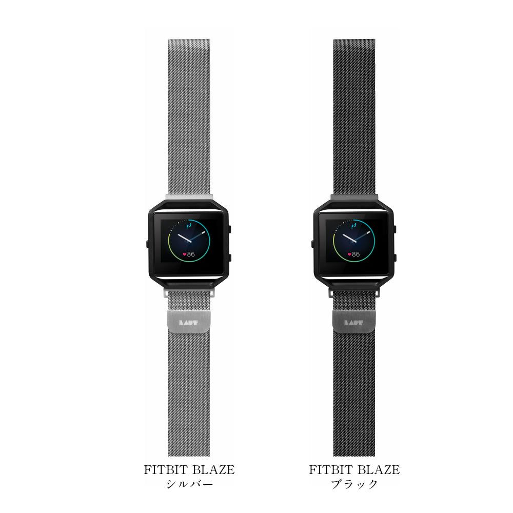 Steel Loop Watch Strap for Fitbit Blaze - LAUT Japan