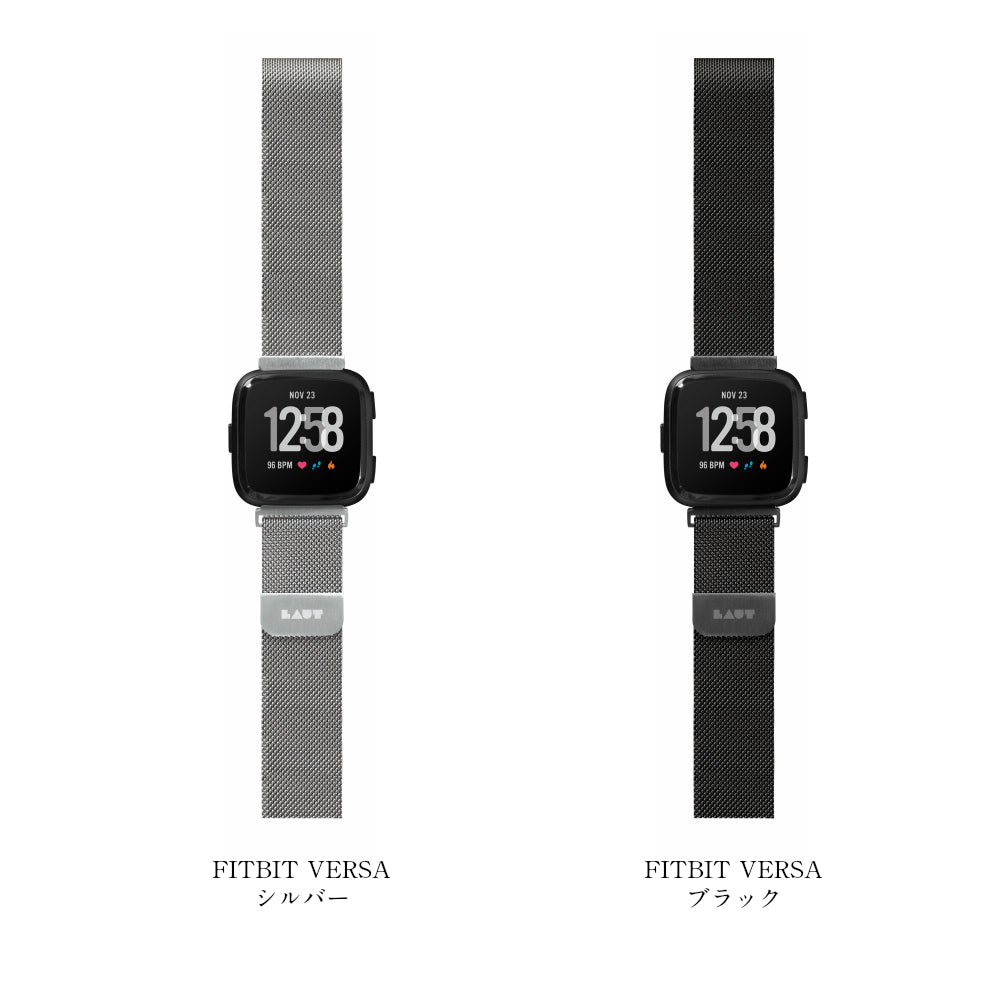 Steel Loop Watch Strap for Fitbit Versa - LAUT Japan