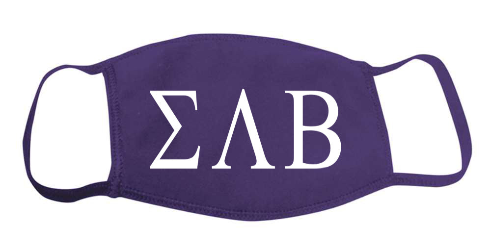 Sigma Lambda Beta Face Mask With Big Greek Letters