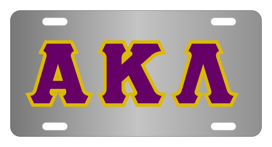 Alpha Kappa Lambda Fraternity License Plate Cover