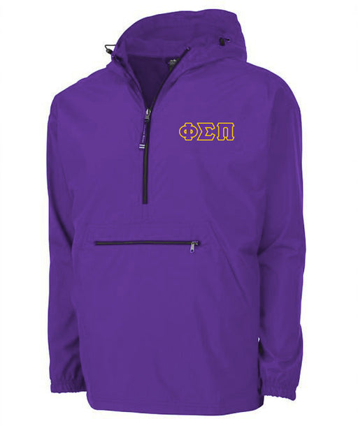 Phi Sigma Pi Embroidered Pack and Go Pullover