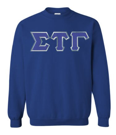 Sigma Tau Gamma Crewneck Sweatshirt with Sewn-On Letters