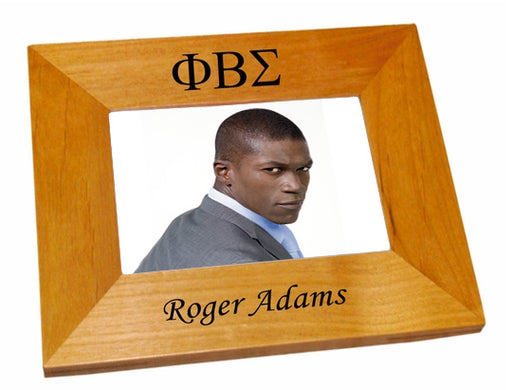 Phi Beta Sigma Wood Picture Frame