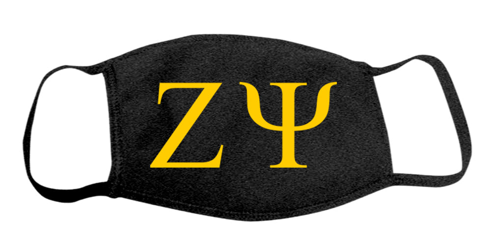 Zeta Psi Face Mask With Big Greek Letters