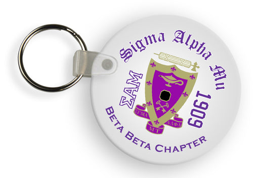 Sigma Alpha Mu Color Keychain